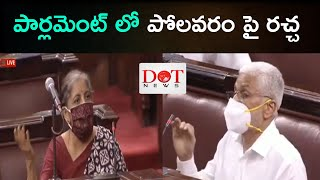 Vijaysai Reddy raises Polavaram issue in Rajya Sabha; Nirm..