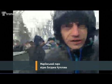 У Богдана Кутєпова силоміць відібрали планшет та посвідчення на Антимайдані