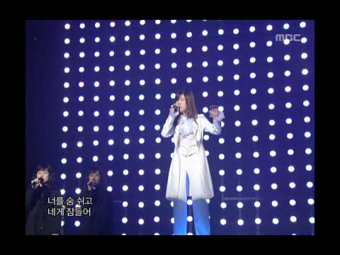 Zhang Li Yin - Y(Why), 장리인 - 와이, Music Core 20061230
