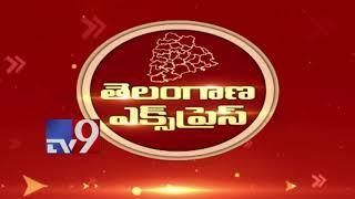 Telangana Express : Election 2018 || Political News || 07-10-18 - TV9