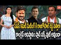 Congress Highcommand Plan On Telangana Congress Senior Leaders | TPCC Revanth Reddy | YOYOTV Channel