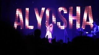 Alyosha - Руки выше