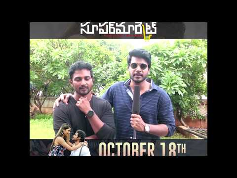 Sundeep Kishan Superb Words About Krishna Rao Supermarket Movie