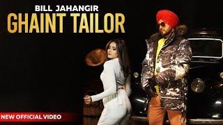 Ghaint Tailor – Bill Jahangir