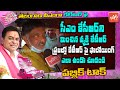 Public Talk On Next CM KTR   Public Talk On KTR As Telangana CM   KTR Public Talk   YOYO TV Channel