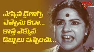 Suryakantham Satires In Srimanthudu Sets..