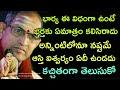 భర్తకు కలిసిరాదు భార్య chaganti koteswara rao speeches latest sri chaganti koteswara rao pravachanam