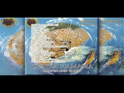 MUSICA DE ELEVACION Y LIMPIEZA ESPIRITUAL CANTOS SAGRADOS HEBREOS