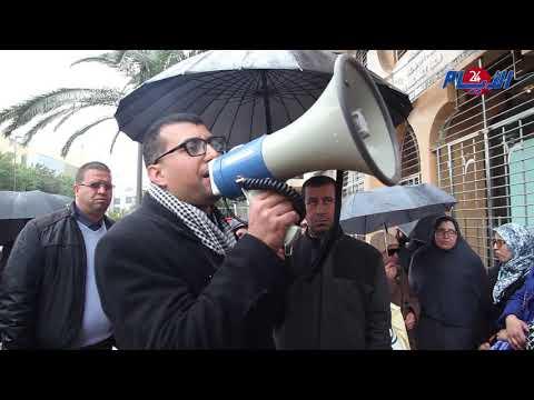 وقفة إحتجاجية لموظفي التعاون الوطني أمام وزارة بسيمة الحقاوي
