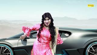 Meri Jaan Taqila – Sheetal Chaudhary