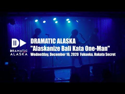 Alaskanize Bali Kata One-Man highlight