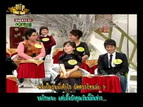 [ThaiSub] BigBang(T.O.P&SeungRi )คำถามเปลี่ยนโลก1-2