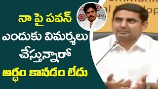 Pawan making False Allegations on My Personal Life: Lokesh..