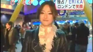 Sawajiri Erika at Led Zeppelin Concert (December 17, 2007)