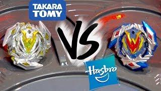 HASBRO VS TAKARA TOMY: Wonder Valtryek V4 .12.Vl-S VS Winning Valkyrie .12.Vl - Beyblade Burst Turbo