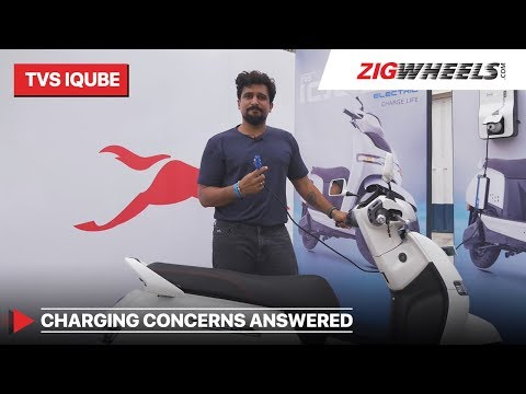 TVS iQube Electric Scooter Charging Concerns Answered | Charging Time, Fast Charging & More