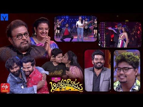 Sridevi Drama Company latest promo- Dedicated to teachers