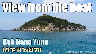 Videos of Islands in Thailand