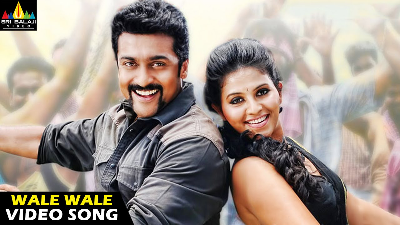 Singam (Yamudu 2) Movie Wale Wale Lelemma Video Song ...