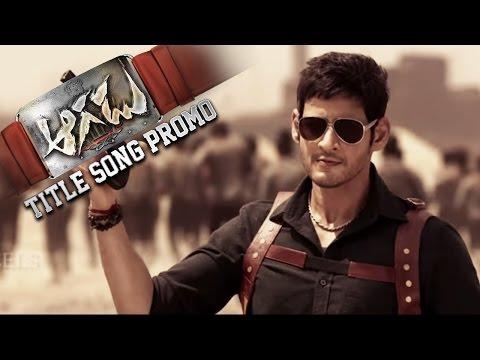Aagadu-Movie-Title-Song