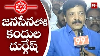 Ex-MLC Kandula Durgesh Ready to Join in Janasena..