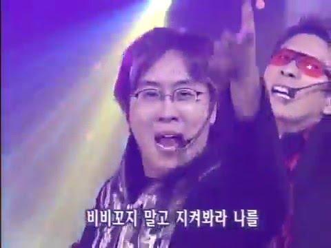 틴틴파이브 - 머리 치워 머리 (2000年) Remix Ver.