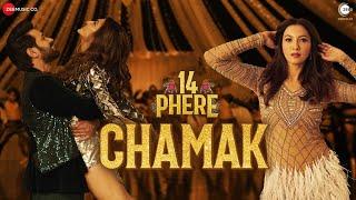 Chamak – Raajeev V Bhalla – Sharvi Yadav & Pinky Maidasani (14 Phere)