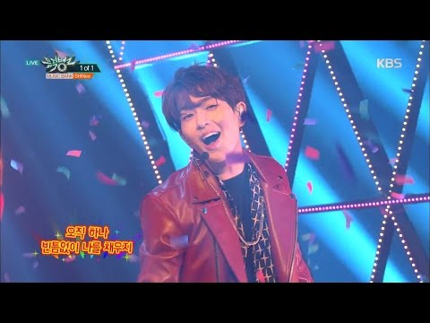 MUSIC BANK 뮤직뱅크 - SHINee 샤이니 - 1 Of 1.20161007