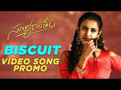 Suryakantam Movie Biscuit Song Promo