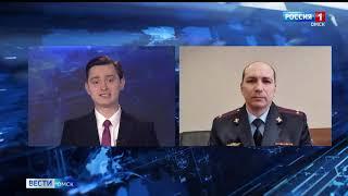 «Вести Омск», утренний эфир от 5 апреля 2021 года
