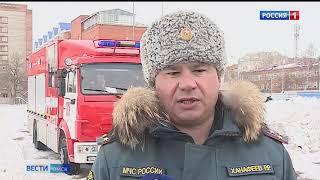 В Омске выбрали лучшую команду спасателей на транспорте