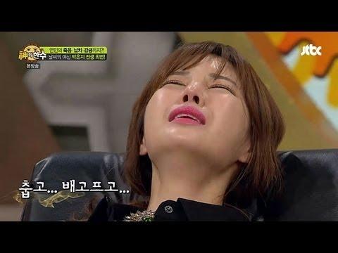 [JTBC] 신의 한 수 - 박은지, 납치에 감금까지?! 충격 전생!