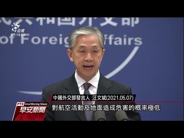 中國長征五號殘骸預計今天墜回地球 影響台灣本島機率不大