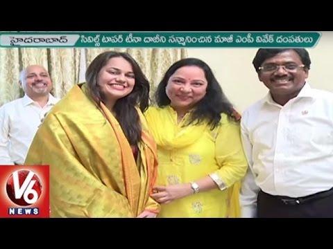 Ex MP Vivek couple honour Civils 2015 topper Tina Dabi at Hyderabad