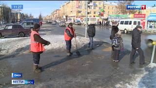 Погодные перепады превратили улицы Омска в сплошной каток