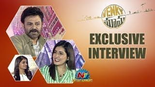 Venky Mama : Venkatesh And Raashi Khanna In An Interview..