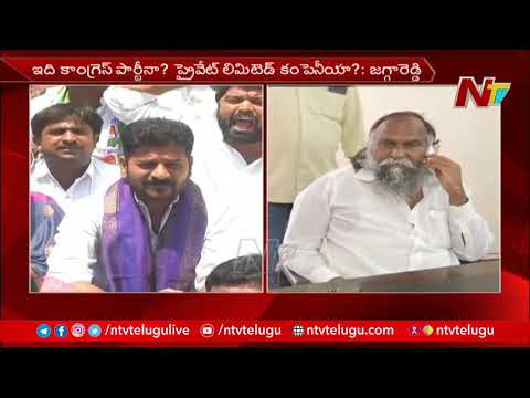 'One man show will not work', Jagga Reddy serious on Revanth Reddy!
