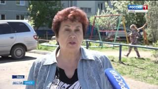 В Омске начались отключения горячей воды