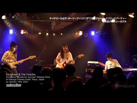 "Kiichibeer & The Holytits 3rd album ""Wonderful Journey"" Release Party at Shibuya Chelsea Hotel"