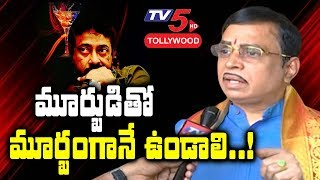 Jonnavithula demands RGV to say sorry to Chaganti..