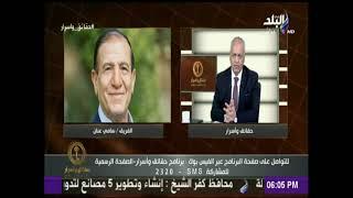 حقائق واسرار مع مصطفى بكرى | الحلقة الكاملة 12-1-2018     -
