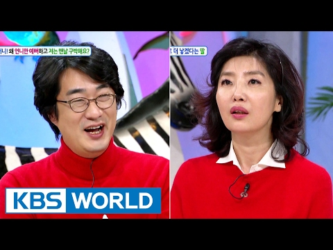 Hello Counselor - Yeo Esther, Hong Hyegeol [ENG/TAI/2017.02.13]