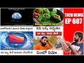 Technews Telugu,Redmi Note10 Full Specs Leak & Upgrades,Oneplus 9 Series Launch Date || In Telugu ||