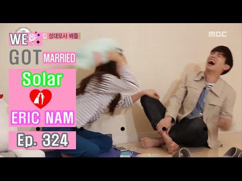[We got Married4] 우리 결혼했어요 - Eric Nam ♥ Solar Impersonator Battle 20160604