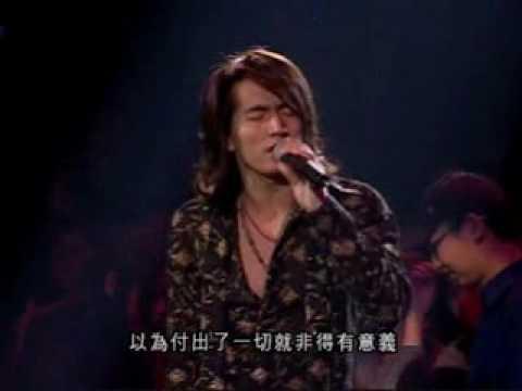 F4 fantasy 香港紅磡演唱會 我是真的真的很爱你