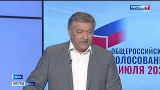 В телевизионной студии ГТРК Иртыш появился избирательный участок