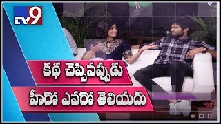 Vijay Deverakonda హీరో అన్నప్పుడు రష్మిక రియాక్షన్  : Geetha Govindam - TV9