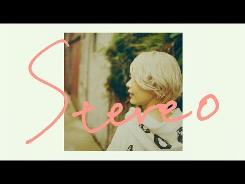 ロザリーナ 『Stereo』Short ver. Lyric Video