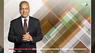 حقائق وأسرار مع مصطفى بكري (حلقة كاملة) 22/4/2016 | صدى ...