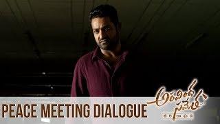 Aravindha Sametha Peace Meeting Dialogue- Jr. NTR, Pooja H..